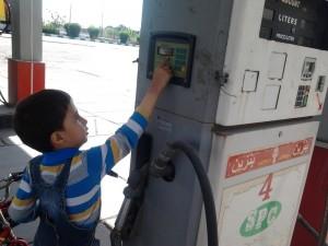 بخش مخصوص دوچرخه در پمپ بنزین