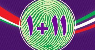 کمپین ۱+۱۱ انتخابات ریاست جمهوری ، دکتر روحانی، آینده من ، خانواده و فرزندم