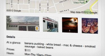 عکس صفحه نتایج BBQ با نقشه