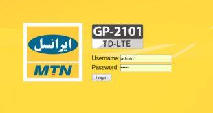 جلوگیری از هک وای فای مودم GP-2101