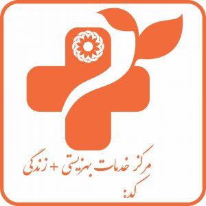 دانلود نمونه لوگو مراکز مثبت زندگی جهت استفاده در ساخت بنر و تابلوی مرکز و مراکز خدمات بهزیستی مثبت زندگی یا +زندگی LifePlus Logo +Zendegi