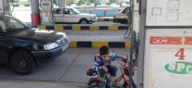 نسل جدید دوچرخه در پمپ بنزین