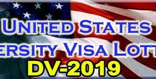 روش جدید ثبت نام لاتاری Lottery 2019 diversity visa lottery