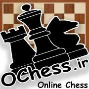 آموزش شطرنج آنلاین Online Chess ochess.ir